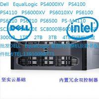 PS6500 SC8000 450GB DELL EqlogicLogic存储柜硬盘