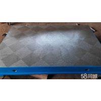 泊头航星铸物检验平台国家标准 铸铁测量平台详细介绍