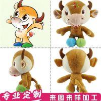 来图来样毛绒玩具定制奥运吉祥物公仔厂家专业设计生产
