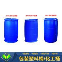 厂家直销 陕西 200升单环塑料桶|化工桶|危险品包装桶