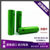 电子烟电池索尼SONY VTC5 18650 2600mAh 3.6V 20-35A