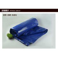 北京大兴五环精诚厂家供应防雨篷布、苫布、三防布、PVC篷布