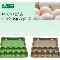 江门鸡蛋托 广州翔森(图) 环保鸡蛋托纸浆15枚