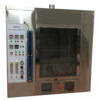 厂家直销 水平垂直燃烧试验机,塑料燃烧性能测定仪,满足多种标准要求东莞通铭仪器TOMY