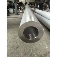 广东2520不锈钢管东莞310S不锈钢厚壁管厂家