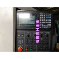 三菱M70系统维修 维佳工控