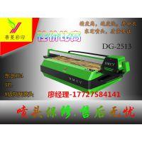东芝UV浮雕打印机标识标牌3D数码彩印机万能平板厂家直供