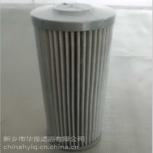 RFL-110*5H九江707所滤芯