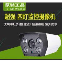 广东网络监控摄像机工厂