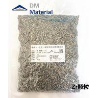 碳酸锂 钴酸锂 锰酸锂 锰镍酸锂 锂电池 固态燃料电池用