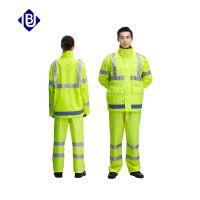 反光雨衣 反光安全服 防风防雨防护服 品质保证 可印字