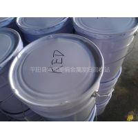 供应water based flexible printing ink for exporting