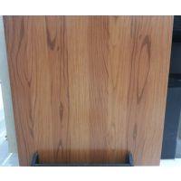 供应供应佛山厂家直销木纹仿古砖N6038价格9.8元/片