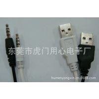 AUX线 3.5转USB A母线 移动电源转接线