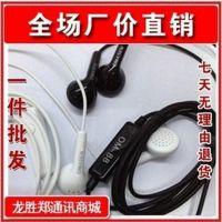 深圳批发 原装诺基亚手机耳机 国产智能通用耳机3.5 重低音炮