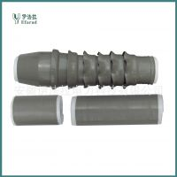 厂家直销硅橡胶35KV单芯户外冷缩电缆附件、冷缩电缆终端头120-180MM