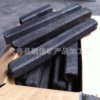 木炭 机制木炭  烧烤炭