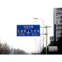 供应高速路指示牌 交通指示牌 道路标识指示牌 交通指示牌厂家