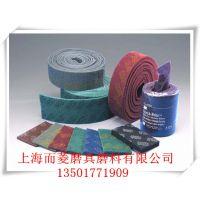 大量供应正品3M各种型号的工业百洁布、菜瓜布、擦拭布 抛光布