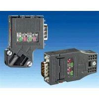 西门子DP通讯接头6ES7972-0BB12-0XA0