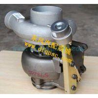 源头直供东风天龙6L涡轮增压器_C4047354/4049358