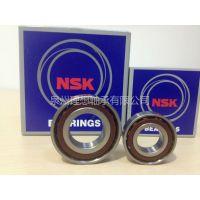 供应日本原装进口NSK轴承 全系列角接触轴承
