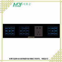 微晶面板4连体智能触摸开关 插座触摸开关