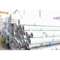 出售q235小口径焊管@大棚用热镀锌钢管现货