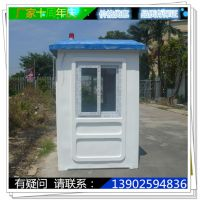盐田区公园值班岗亭 可装空调的玻璃钢岗亭 体积小空间大