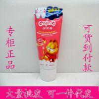 加菲猫缤果乐儿童草莓健齿水晶牙膏60g 婴儿护理系列 正品 包邮