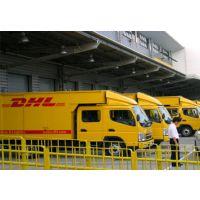 供应dhl一级代理 深圳宝安发国际快递到利比里亚快递价格 安全快捷