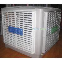 供应环保空调外壳,环保空调配件,环保空调主机批发