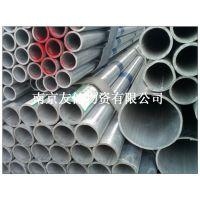 南京热镀锌钢管现货销售消防专用金洲代理