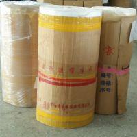 海翔地毯双面胶带半成品 进口地毯母卷 黄胶地毯粘贴胶带