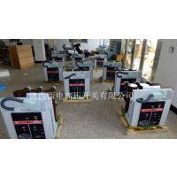 延安高压真空断路器ZN63-12 VS1-12西安厂家价格