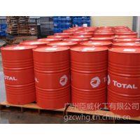供应陶瓷墨水溶剂,原装法国进口,道达尔PW30/35H,价格优惠性能出色