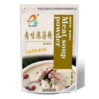 肉味浓汤粉 新型浓缩产品 味纯而色正