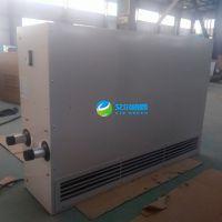 热销艾尔格霖RM2512离心式热水型风幕机带回风过滤热水空气幕