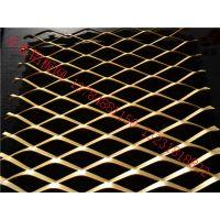 河北安平幕墙铝拉网|过滤网|机械防护钢铝板网