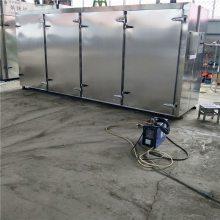 汇康网带式烘干机 中药材烘干机 多层网带式干燥设备 质量保证