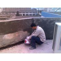 开平市防水补漏 外墙清洁 防腐翻新 瓦面补漏油漆等工程