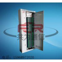 144芯FTTH三网合一光纤配线架
