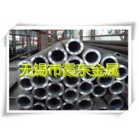 结构件用超硬7075-T6铝棒 7075铝管 耐磨铝合金