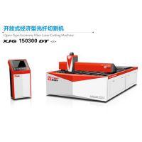 唯拓激光切割机(图)、激光金属切割设备、金属切割设备