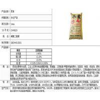 德松化工特价供应(多图),广州尿素价格,榆林尿素