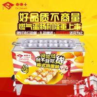 成都新奇尚奇博士燃气蛋肠机批发厂家 中国最叁的燃气蛋肠机厂价直销