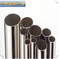广东供应合肥201直径52管,直销不锈钢机械管