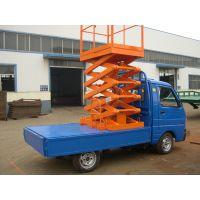 厂家批发14米车载剪叉式升降平台
