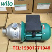 德国威乐MHI-203(220V)卧式离心泵