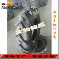 厂家直销6.00-16汇利斯通人字花纹轮胎农用车轮胎